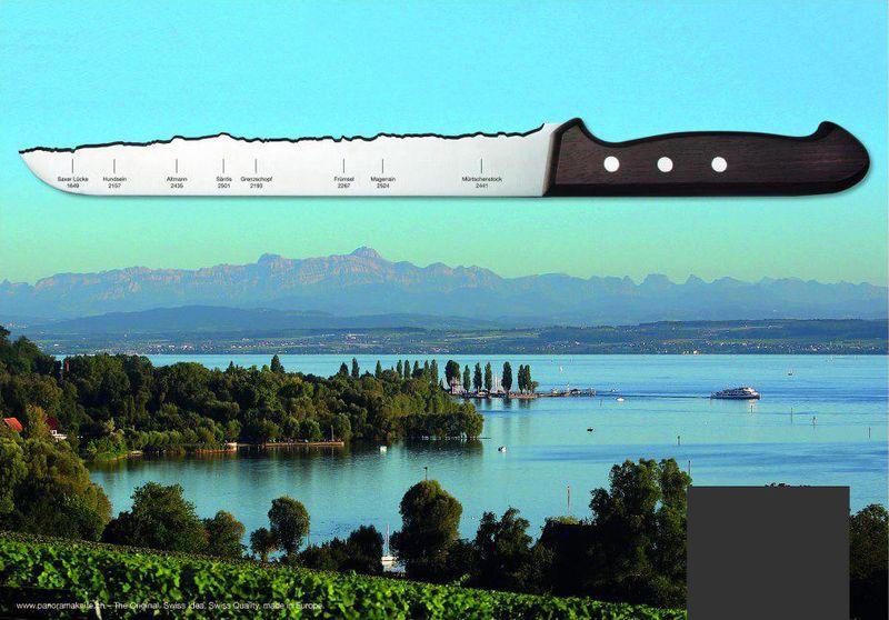 PanoramaKnife_konstanz