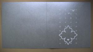 Silberprint